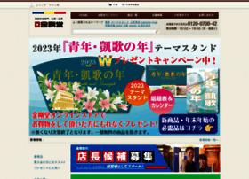 kongodo.co.jp