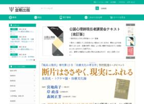 kongoshuppan.co.jp