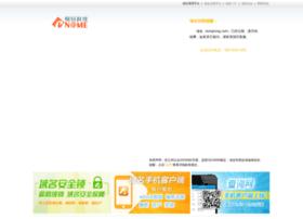 kongrong.com