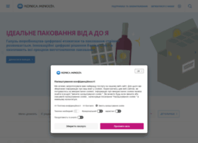 konicaminolta.ua