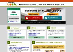 koninguide.com