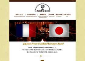 konishi-zaidan.org