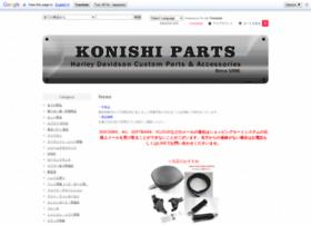 konishiparts.shop-pro.jp