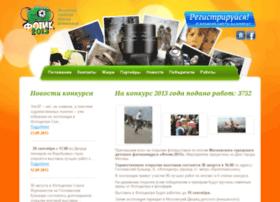 konkurs-fotik.ru