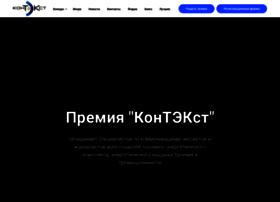 konkurs-tek.ru