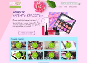 konkurs.fix-price.ru