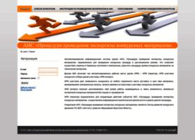 konkurs.iro38.ru
