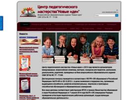 konkursidei.ru