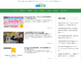 konnect-kollect.info