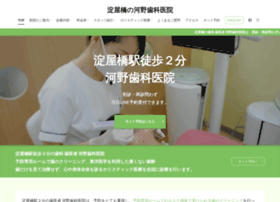 kono-dental.com