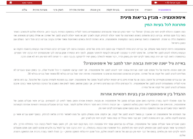 kono.org.il