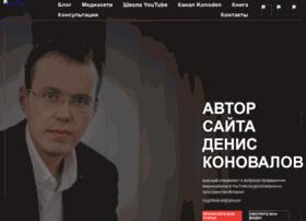 konoden.ru