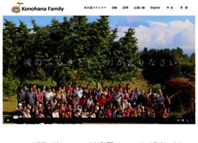 konohana-family.org