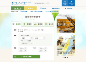 konoie.okinawatimes.co.jp