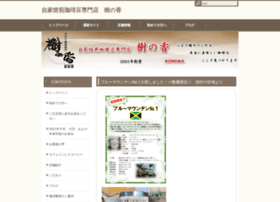 konokacoffee.com