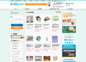 konpou.com