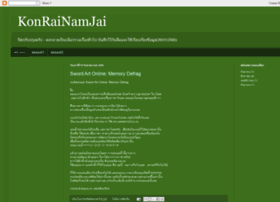 konrainamjai.blogspot.com