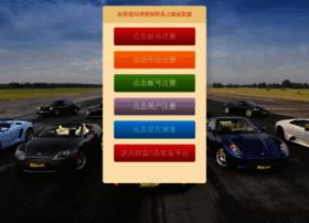 konsort.org
