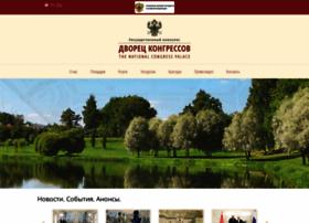 konstantinpalace.ru