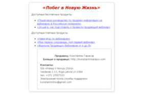 konstantintrsv.e-autopay.com