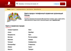 konsultants.ru