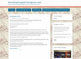 konsultasiruqyah.wordpress.com