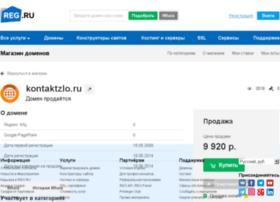 kontaktzlo.ru