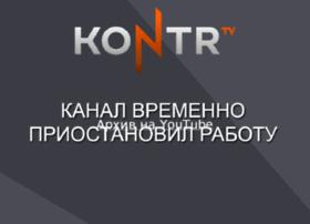 kontr.tv