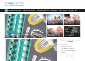 kontracepter.com