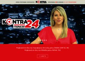 kontrachannel.gr