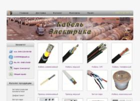 kontraktpro.com.ua