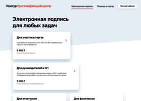 kontur-ca.ru