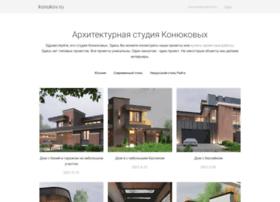 konukov.ru