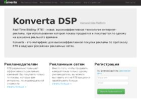 konverta.ru