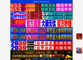 konyatakip.com