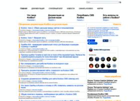 kooboo-cms.ru