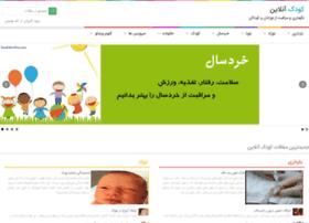 koodakonline.com