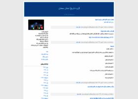 koomesh90.blogfa.com