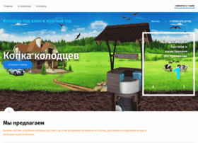 kopalschik.ru