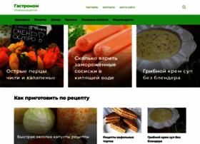 kopchu.ru