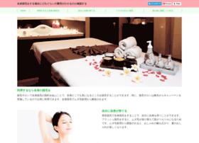 kopi-ireng.com