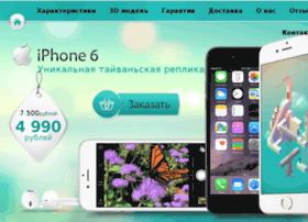 kopia-iphone6.ru