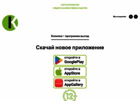 kopilkaclub.ru