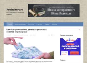 kopiraitery.ru