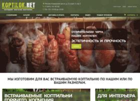 koptilok.net