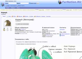 kopwyh.furnation.ru