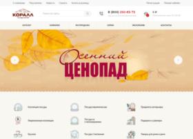 korall.ru