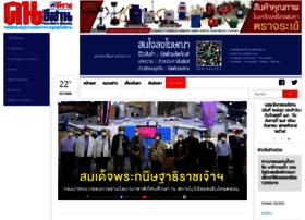 koratdaily.com