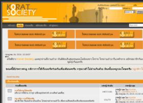 koratsociety.com