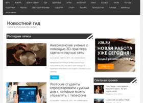korbush.com.ua